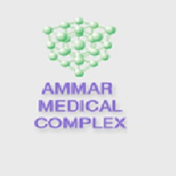 Ammar medical complex