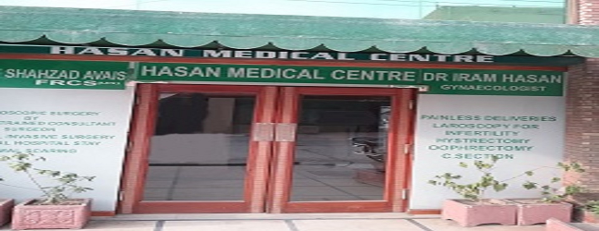 Hassan medical center