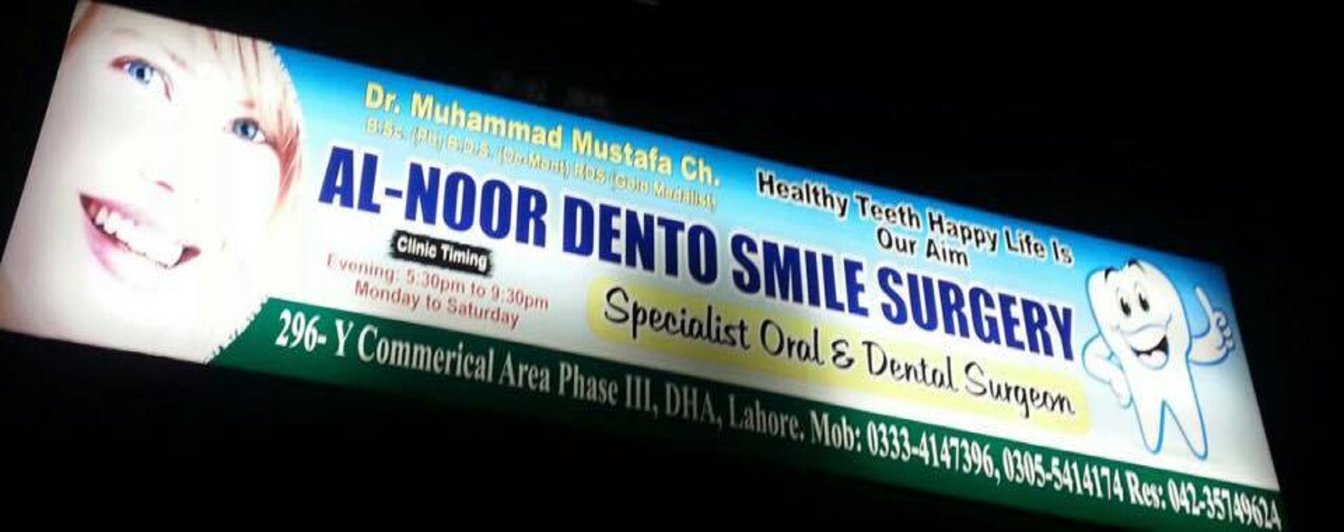 Al noor dento smile surgery front