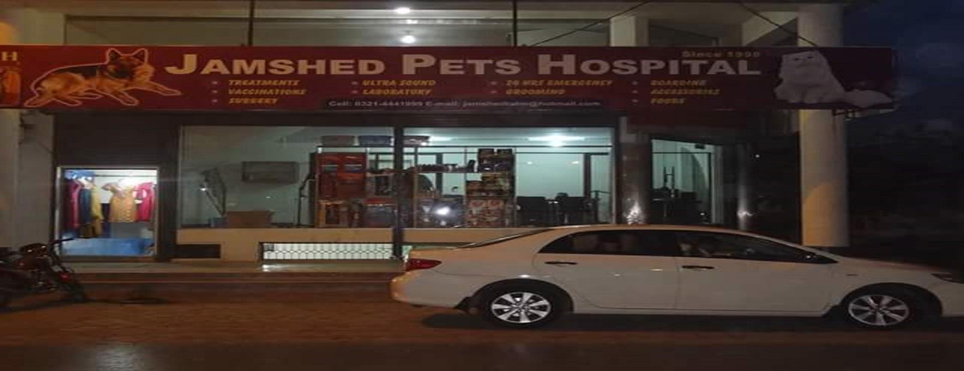 Jamshed pet hospital front