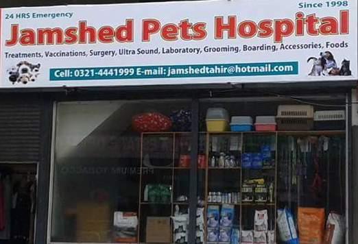 Jamshed pet hospital dha