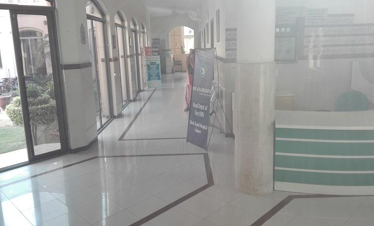 Medical center ladies club model town corridor