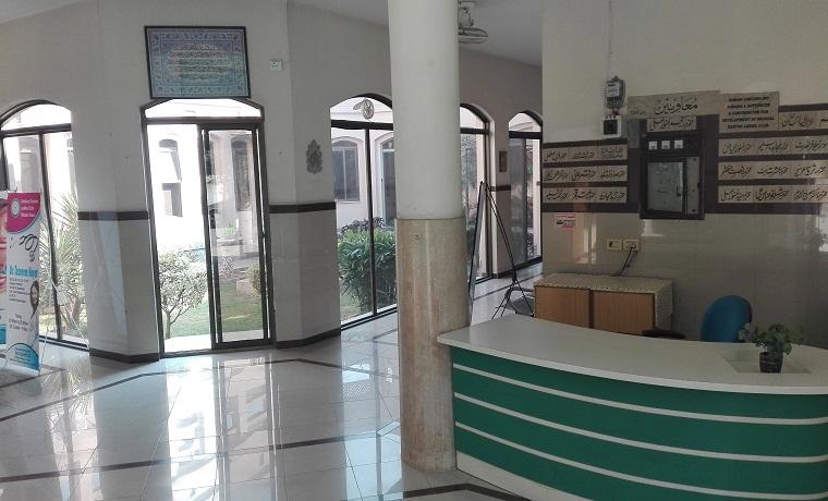 Medical center ladies club model town information desk