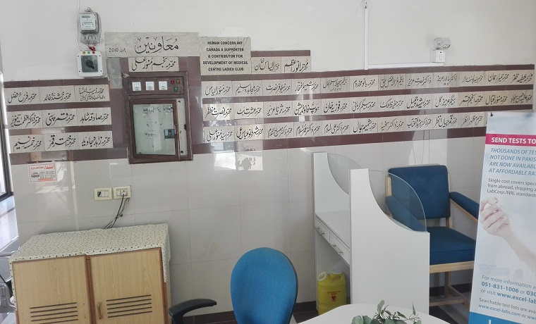 Medical center ladies club model town view