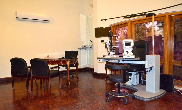 Amanat eye hospitals facility