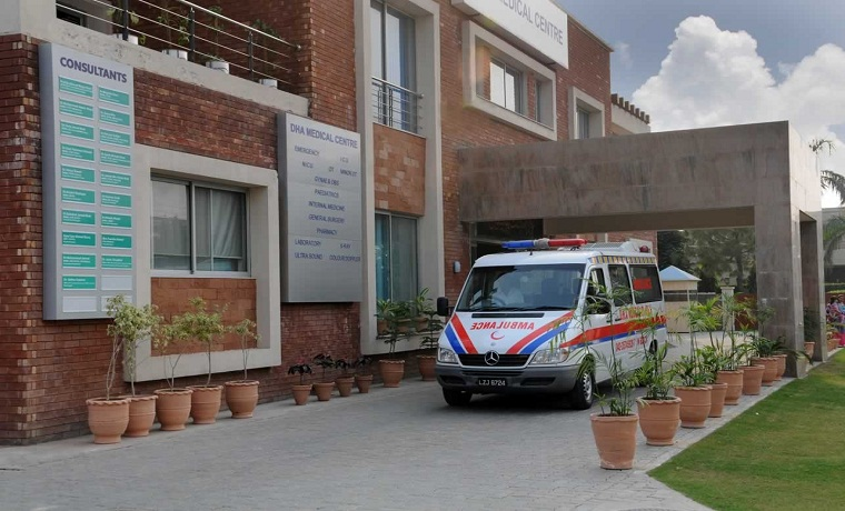 Dha medical center entrance