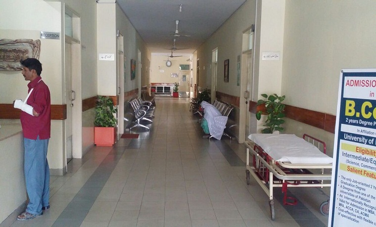 Dha medical center lobby