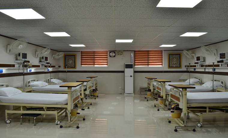 Hijaz hospital indoor patient department