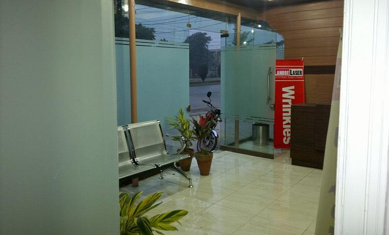 Lahore laser  entrance