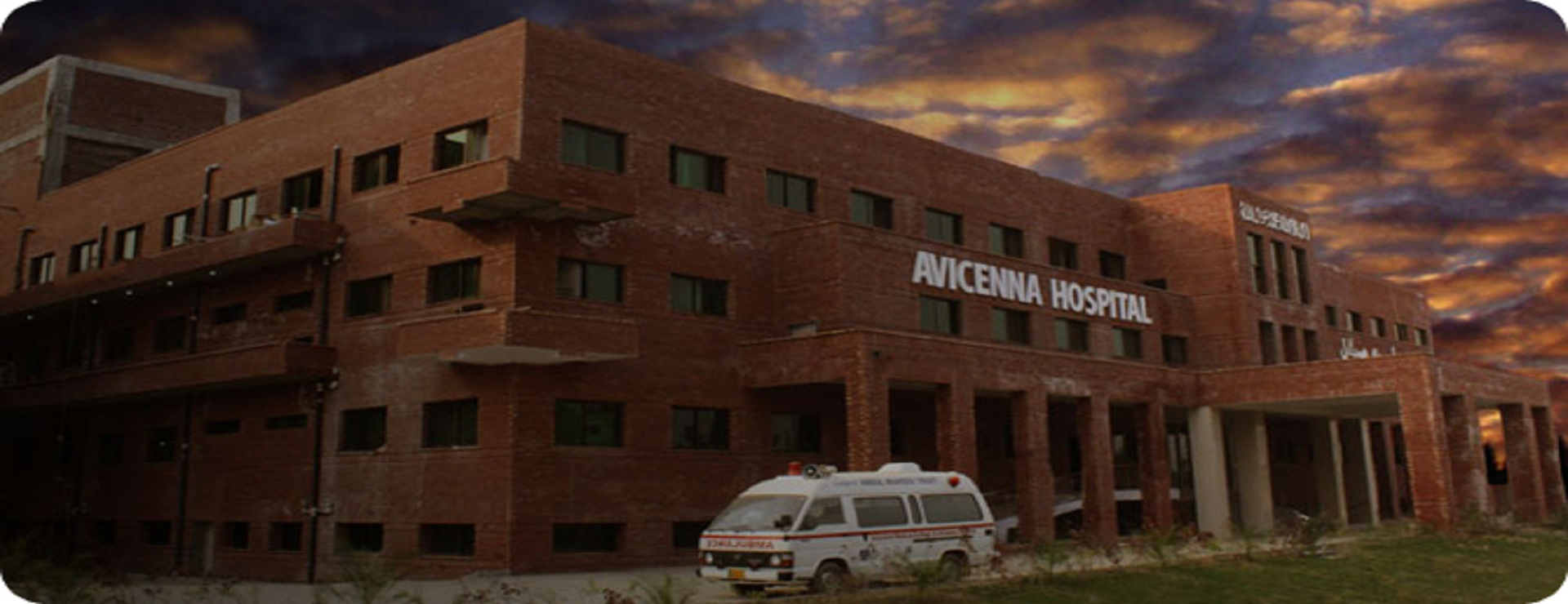 Avicenna medical college and hospital view