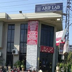 Faisal hospital