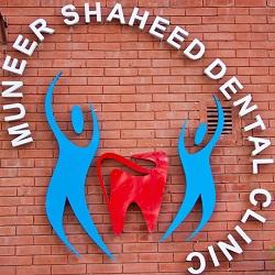 Munir shaheed dental clinic