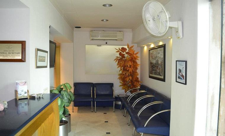 Munir shaheed dental clinic wait