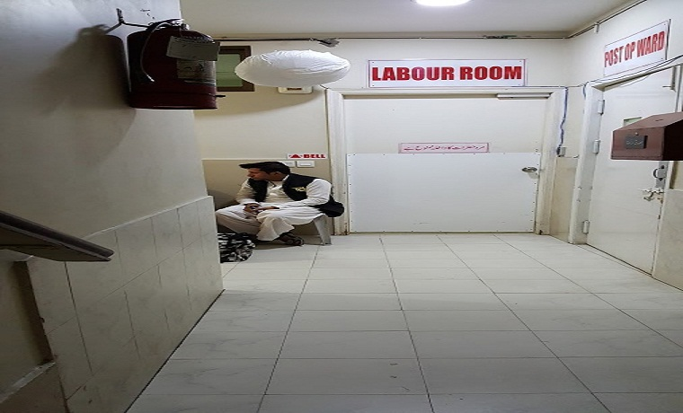 Khair un nisa labour room