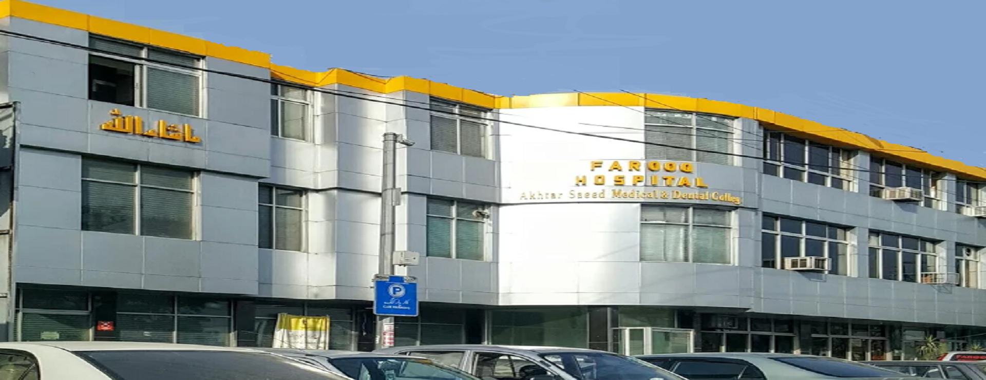 Farooq hospital ait