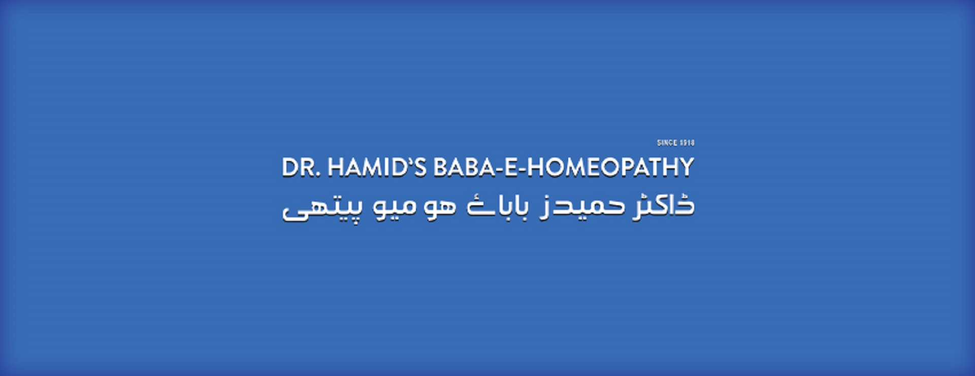 Dr hamid national homoeo clinic front