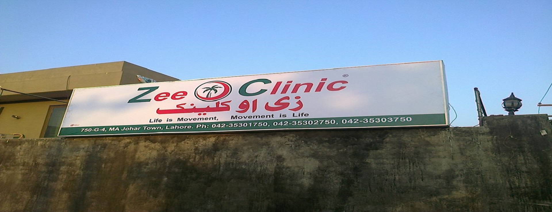 Zee o clinic front
