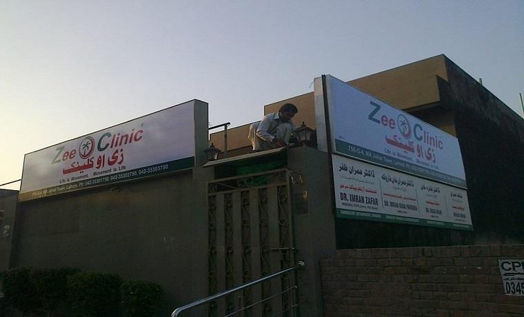 Zee o clinic