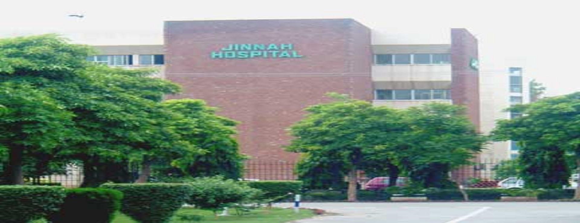 Jinnah hospital front