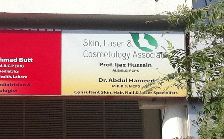 Skin laser and cosmetology associates clinic