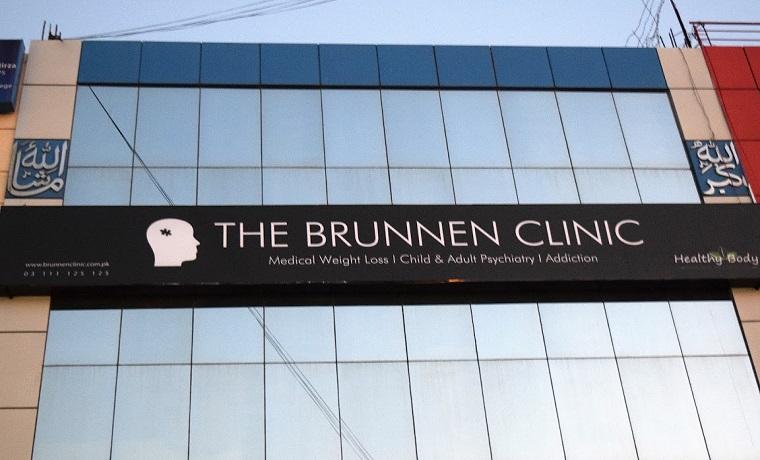 Brunnen clinic