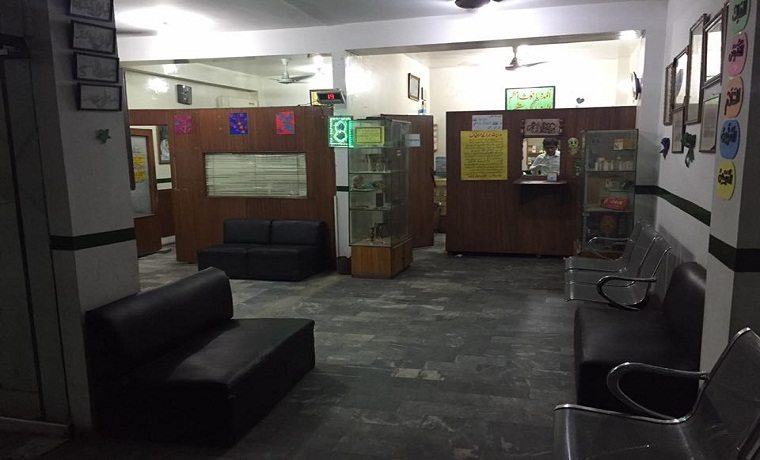 Jilani homeopathic clinic