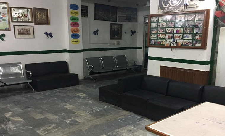 Jilani homeopathic waiting area