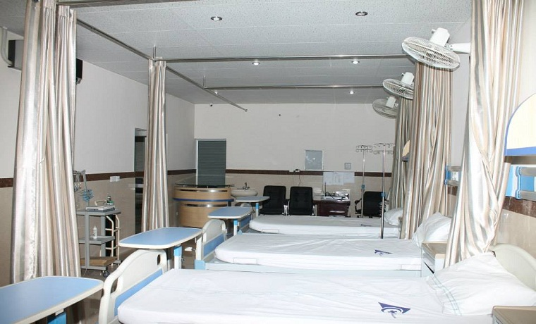 Citi hospital emergency
