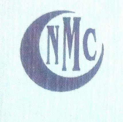 Niazi medical center