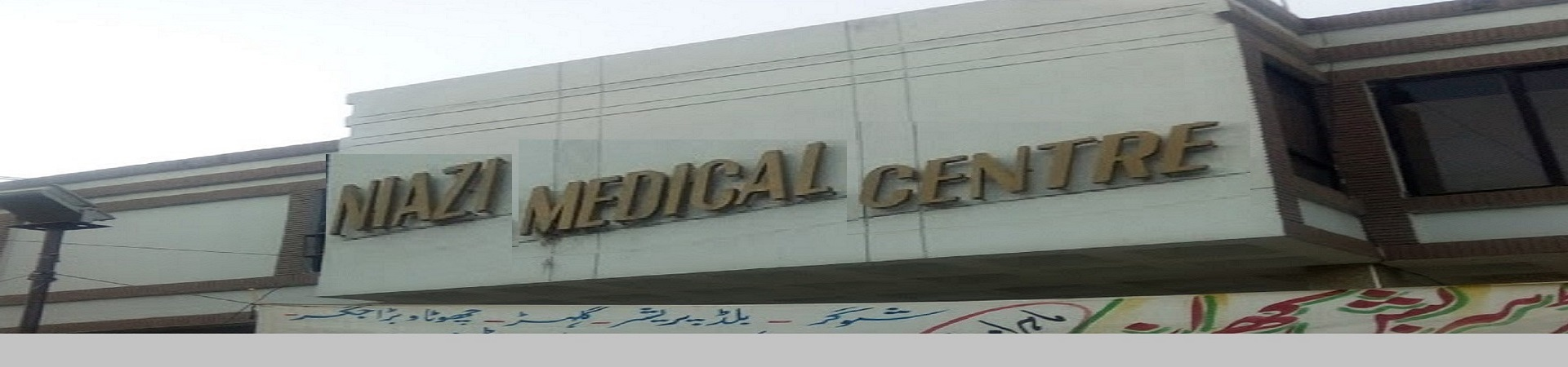Niazi medical centre cover