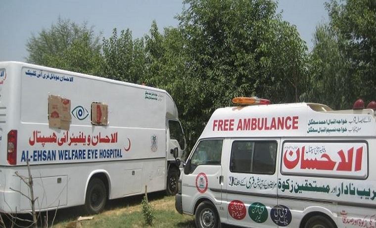 Al ehsan ambulance