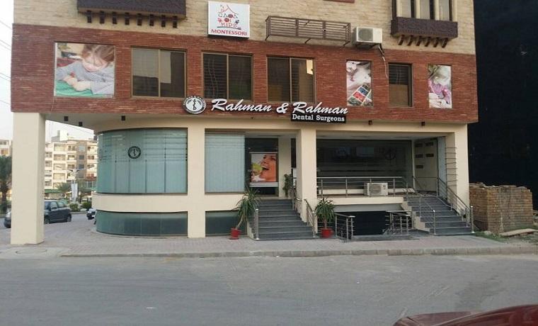 Rahman and rahman dental surgeons dha