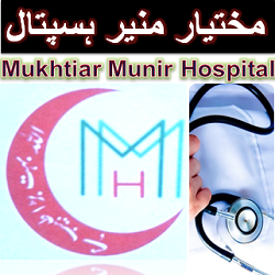 Mukhtiar munir hospital