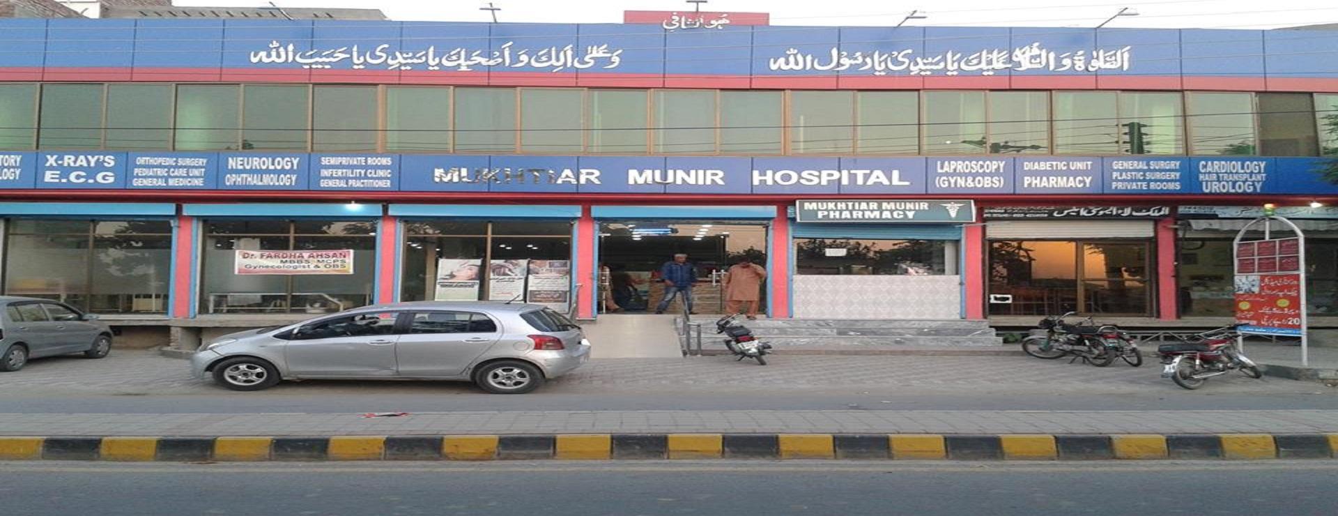 Mukhtiar munir front
