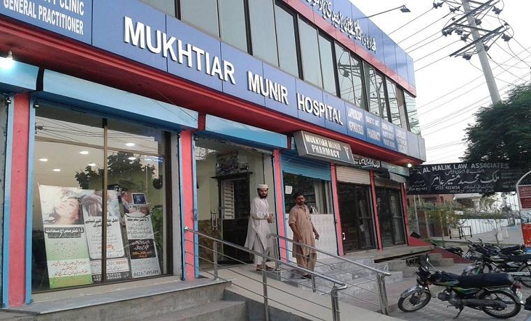 Mukhtiar munir side