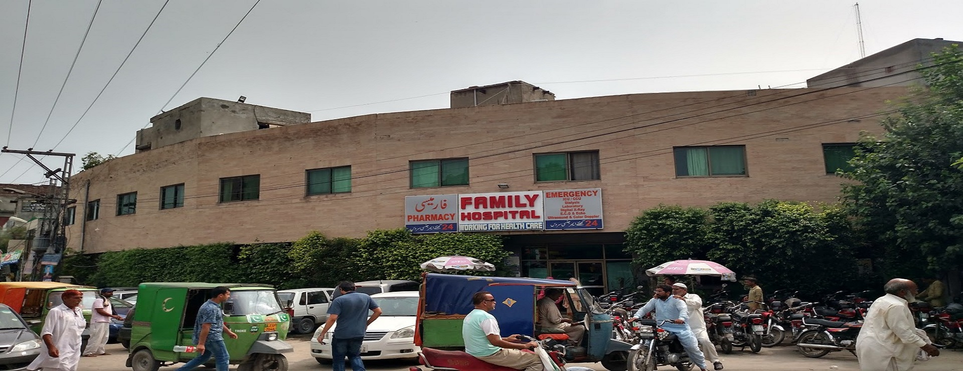 Family hospital front