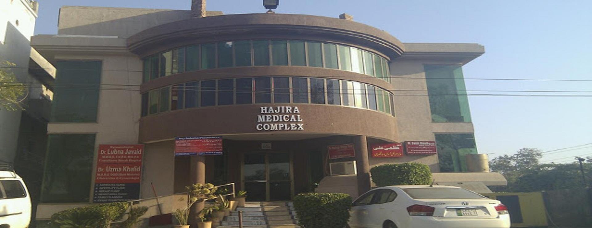 Hajira medical complex front