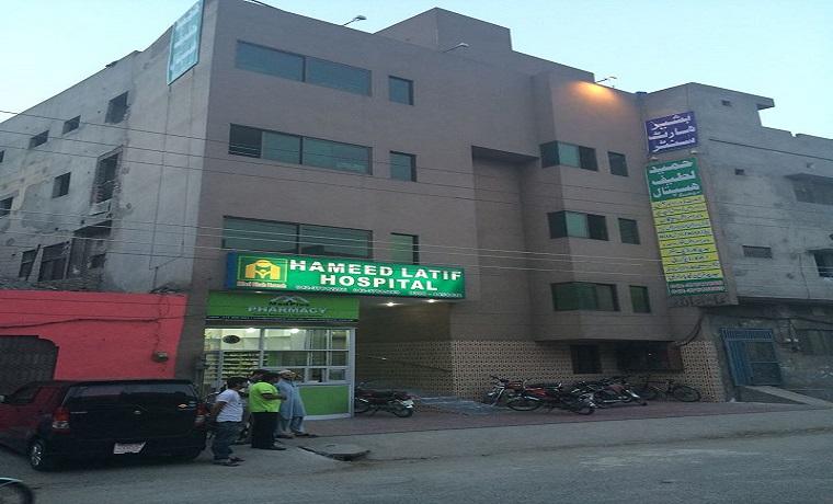 Hameed latif hospital misri shah front