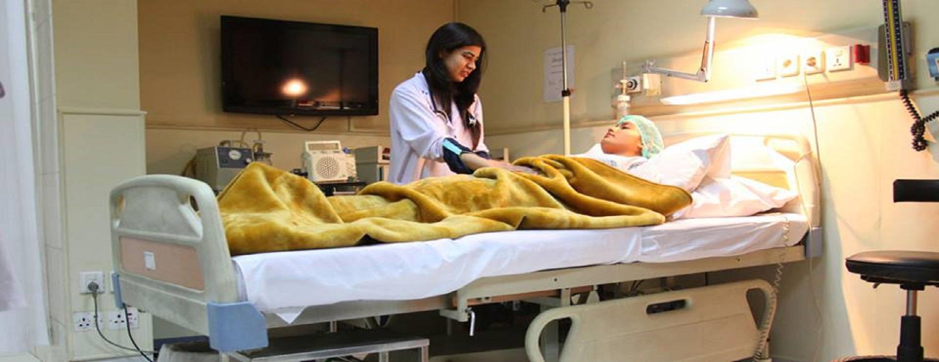 Hameeda memorial hospital frontjpg