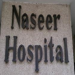 Naseer Hospital