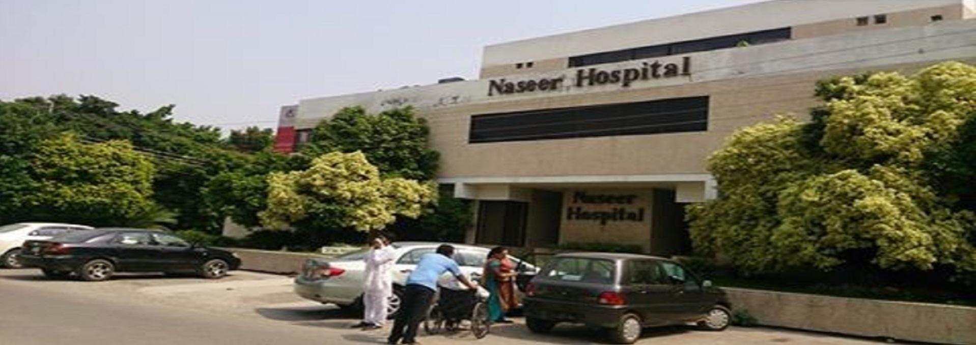 Naseer hospital front