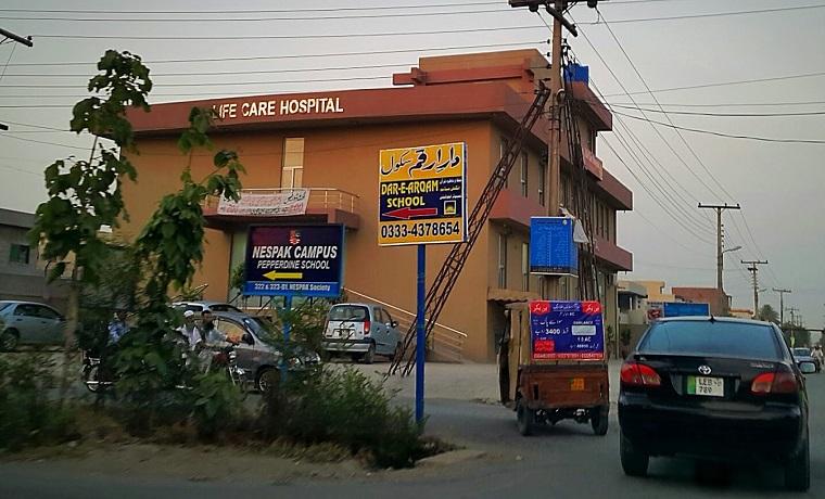 Life care hospital building