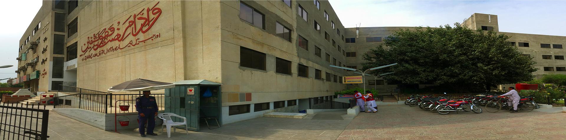 Saira memorial hospital building