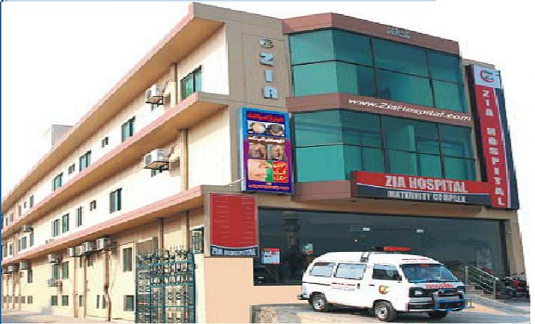 Zia hospital building   copy