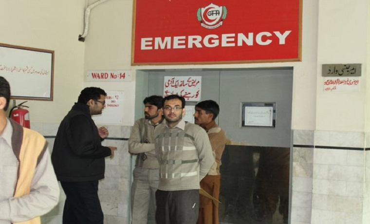 Ghurki trust teaching hospital emergency