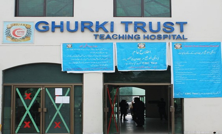 Ghurki trust teaching hospital entrance