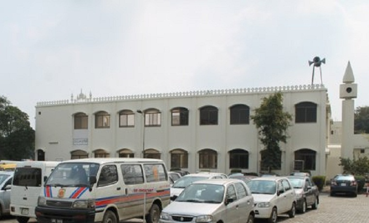 Ghurki trust teaching hospital mosque