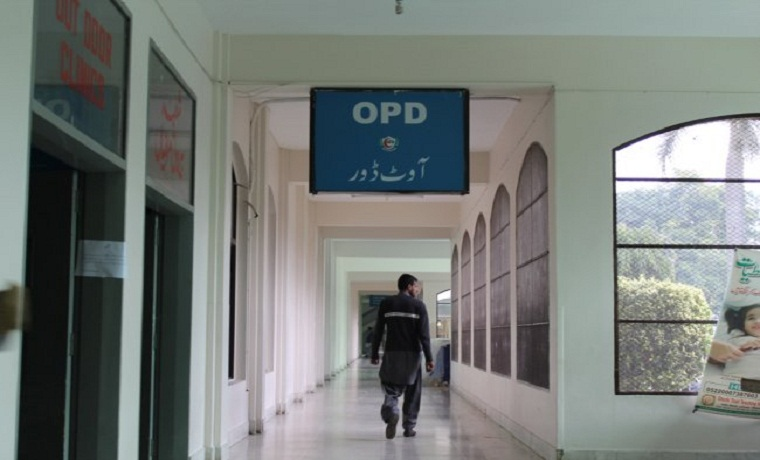 Ghurki trust teaching hospital opd