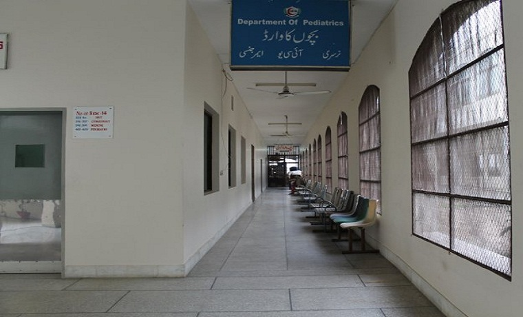 Ghurki trust teaching hospital peads