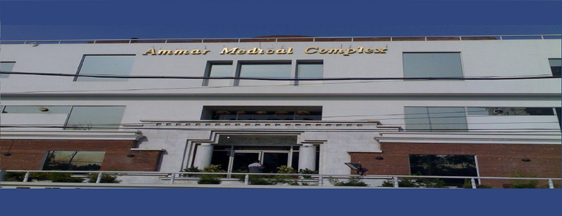Ammar medical complex cover
